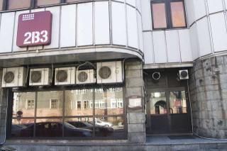 2B3 - zdjęcie