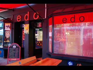Edo Pub - zdjęcie