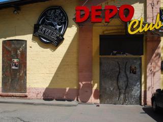 Klub Muzyczny DEPO - zdjęcie