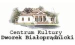 Logo: Centrum Kultury Dworek Białoprądnicki