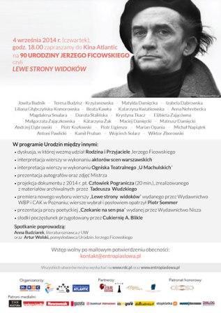 90 Urodziny Jerzego Ficowskiego w Kinie Atlantic