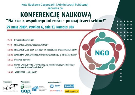 """Konferencja naukowa """"Na rzecz wspólnego interesu - poznaj trzeci sektor"""""""