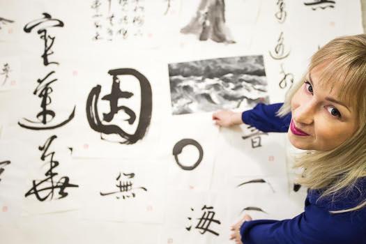 Ja.Japonia - premiera książki i wystawa