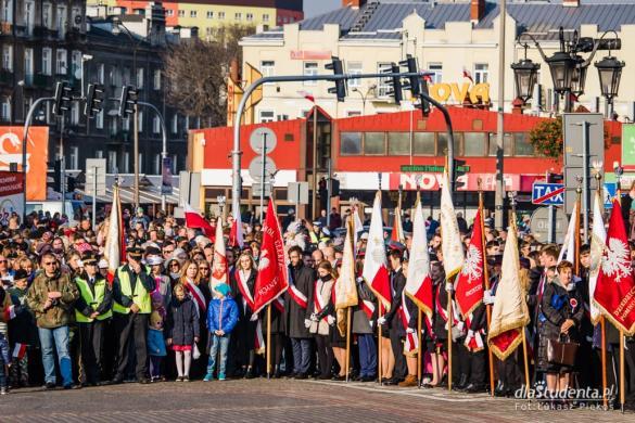 Obchody 11 Listopada w Lublinie