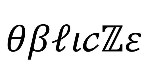 """Ogólnopolska Konferencja Studentów Matematyki """"Oblicze 2019"""""""