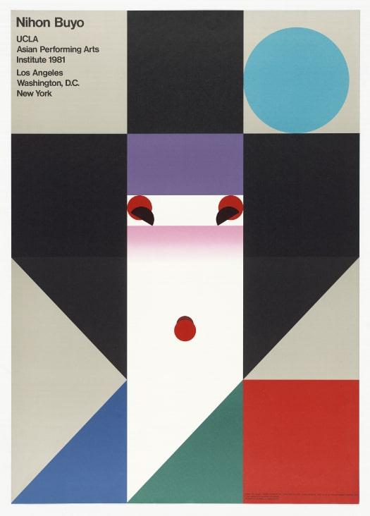 Japońska szkoła plakatu - wykład Zdzisława Schuberta