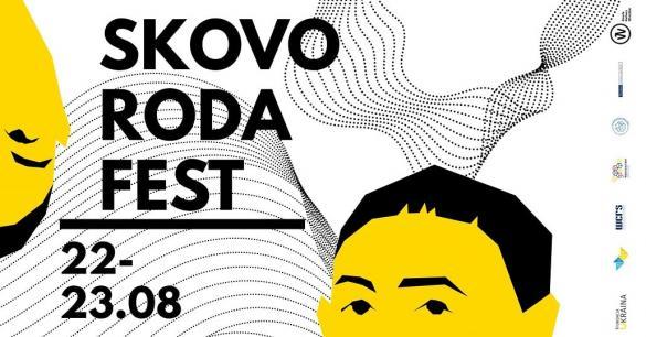 SkovorodaFest 2020