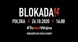 Strajk Kobiet - Blokada Łódź