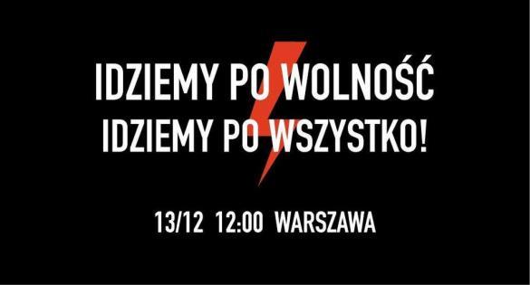 Strajk Kobiet: Idziemy po wolność. Idziemy po wszystko - manifestacja w Warszawie