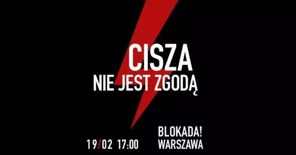 Cisza nie jest zgodą - manifestacja w Warszawie