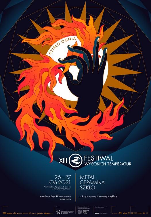 13. Festiwal Wysokich Temperatur