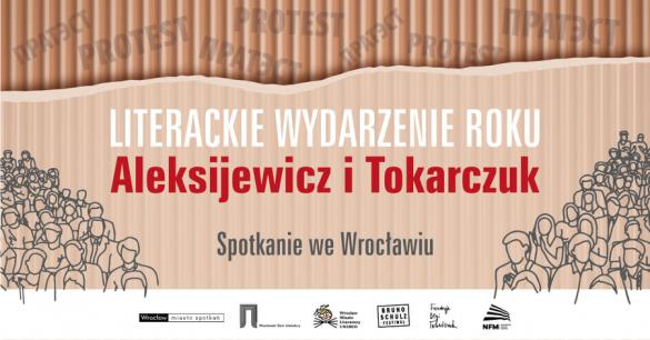 Olga Tokarczuk i Swietłana Aleksijewicz - spotkanie noblistek
