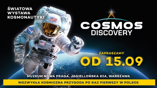 COSMOS DISCOVERY Space Exhibition