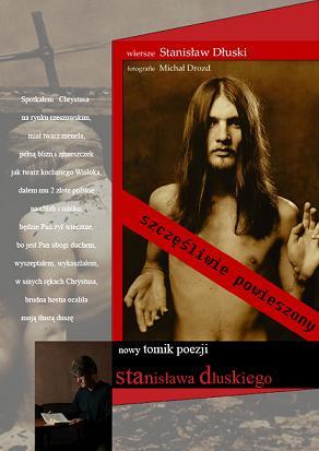 Stanisław Dłuski - wieczór autorski