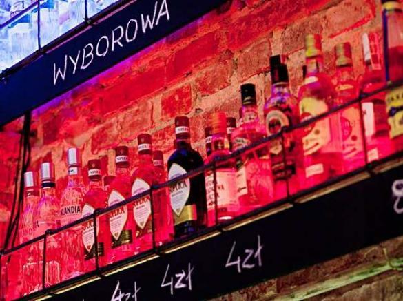 Erasmus Wednesday: Vodka & Machine Day