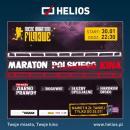 Maraton Polskiego Kina