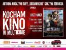 Kocham Kino: Hiszpanka