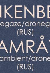 Blankenberge - Bismratta