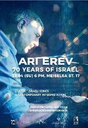 Ari Erew - 70 lecie Izraela - jazzowy koncert fortepianowy