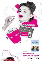 Mamma Mia: Here We Go Again! - przedpremiera w Multikinie