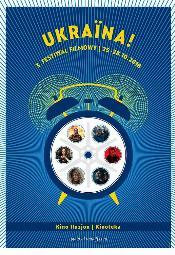 3. Ukraina! Festiwal Filmowy