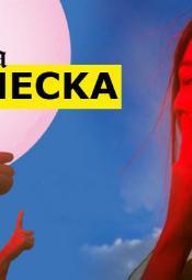 """Karolina Czarnecka """"Solarium 2.0"""""""