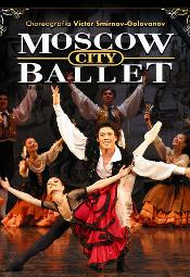 Moscow City Ballet - Don Kichot