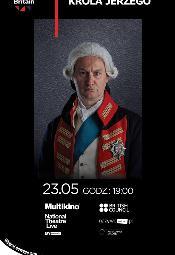 "MultiCulture Britain: ""Szaleństwo Króla Jerzego"""