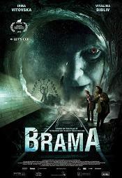 Kino Ukraina w DCF: Brama