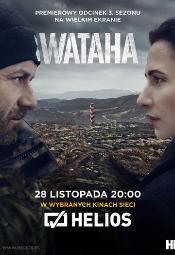 """Premierowy odcinek serialu """"Wataha"""" w kinach Helios"""