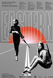 Eastern - pokaz filmu z udziałem twórców