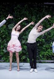 AMATORKI w cyklu Teatr online