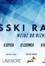 Festiwal BOSS 2020 - 2. edycja