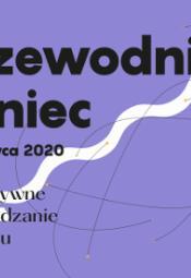 Przewodnik taniec - kultura w sieci: Rozmowa z Jackiem Przybyłowiczem