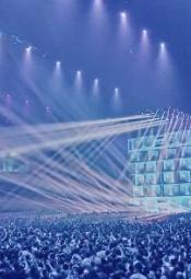 DJ Snake: pokaz koncertu