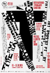 TYPE TEXT / IDENTITY - Międzynarodowa Wystawa Typografii