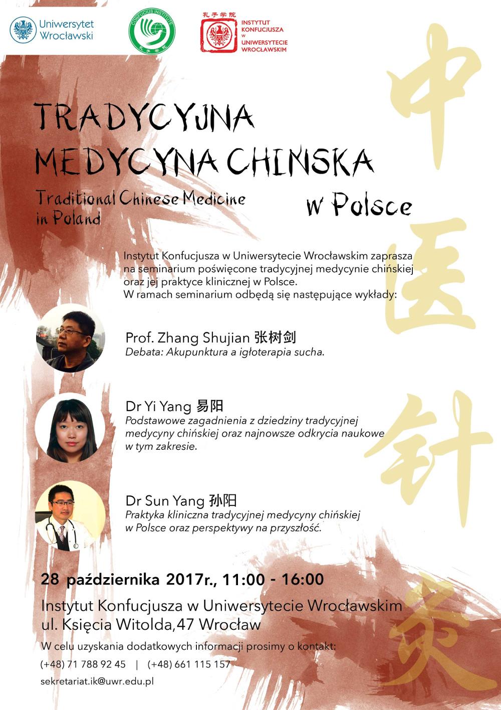 Sympozjum odbędzie się 28 października 2017 r. w godzinach od 11:00 do 16:00.