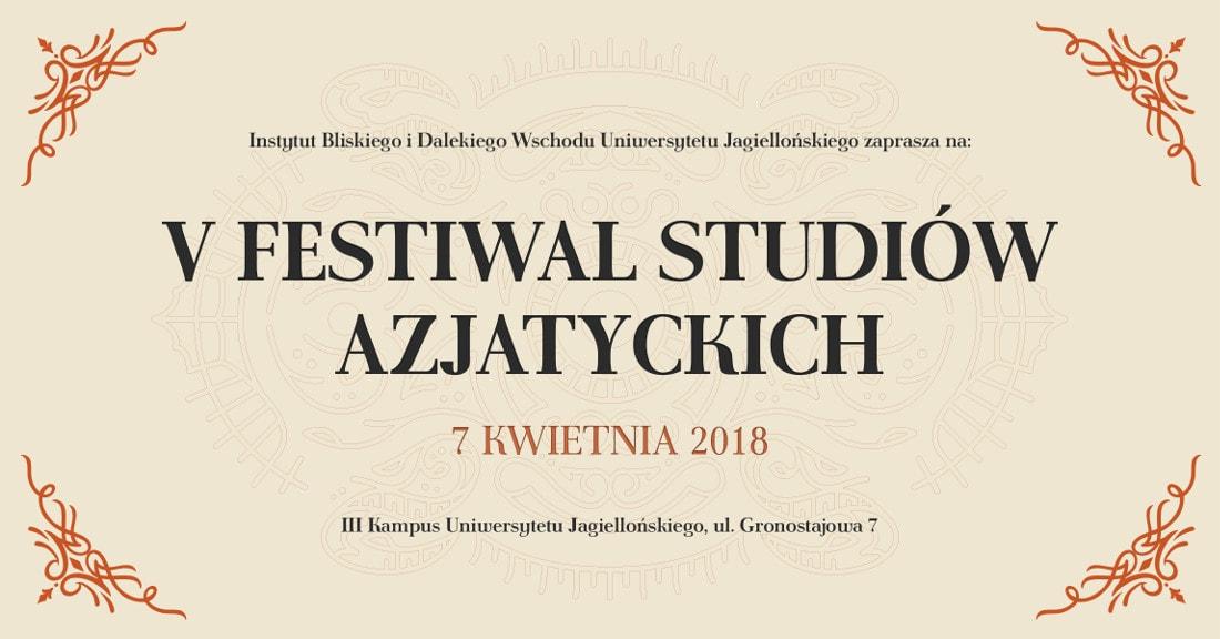 Festiwal odbędzie się 7 kwietnia 2018 roku.