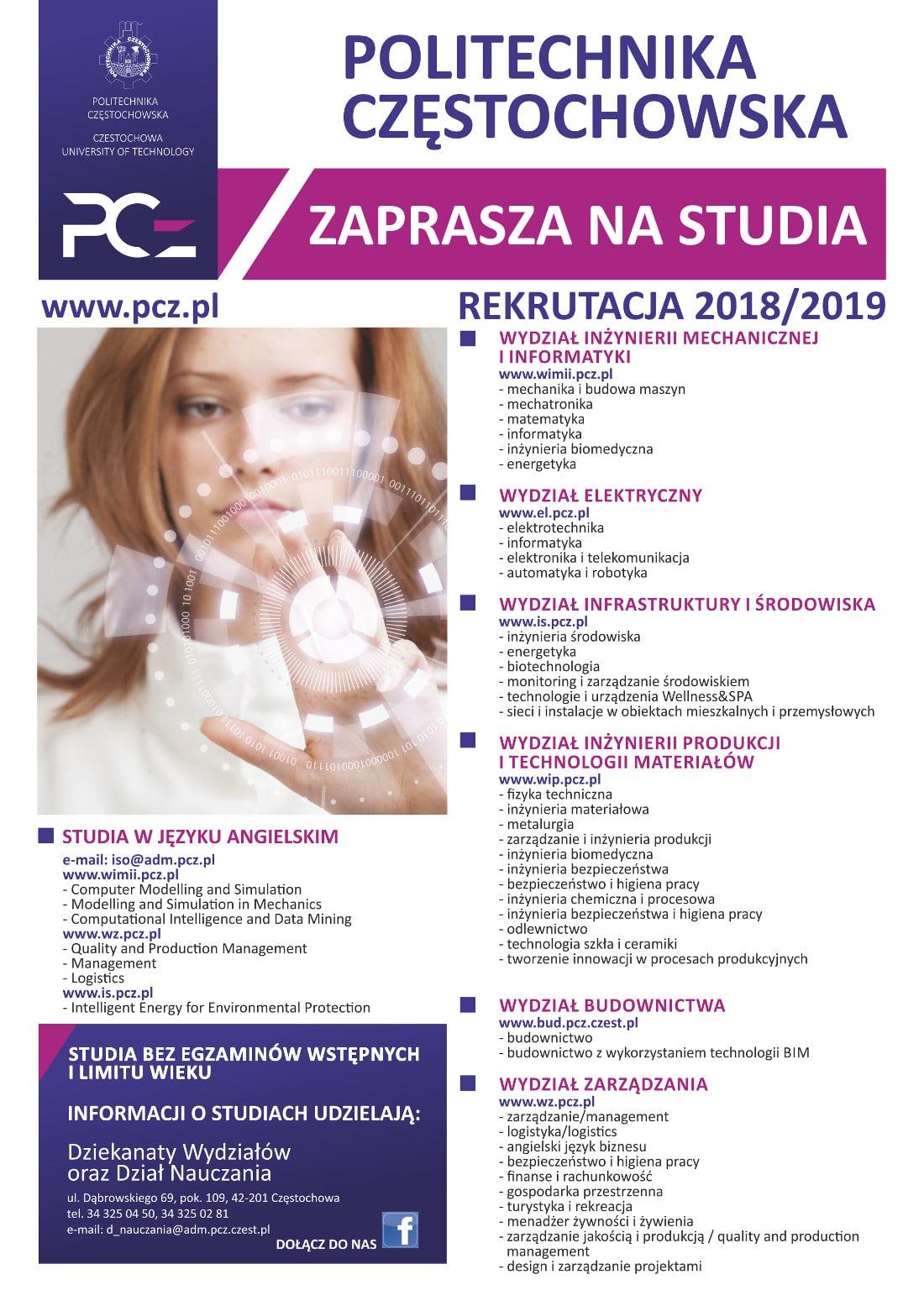 Zobacz ofertę kierunków na Politechnice Częstochowskiej!