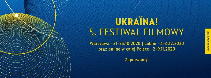 Ukraina! Festiwal Filmowy