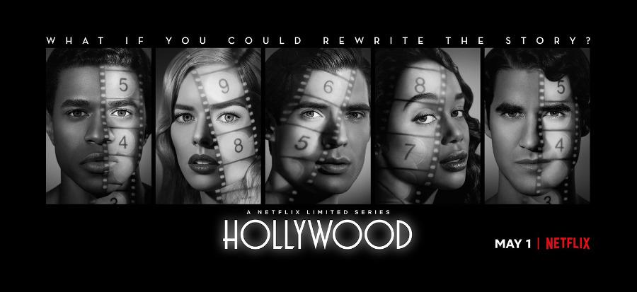 Hollywood serial 2020