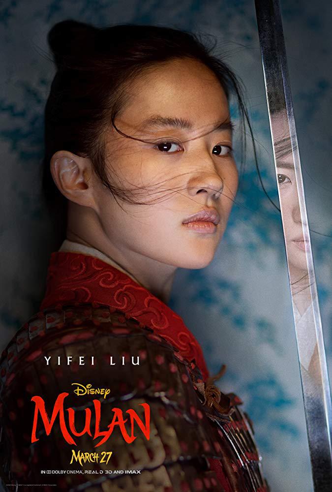 Mulan - plakaty