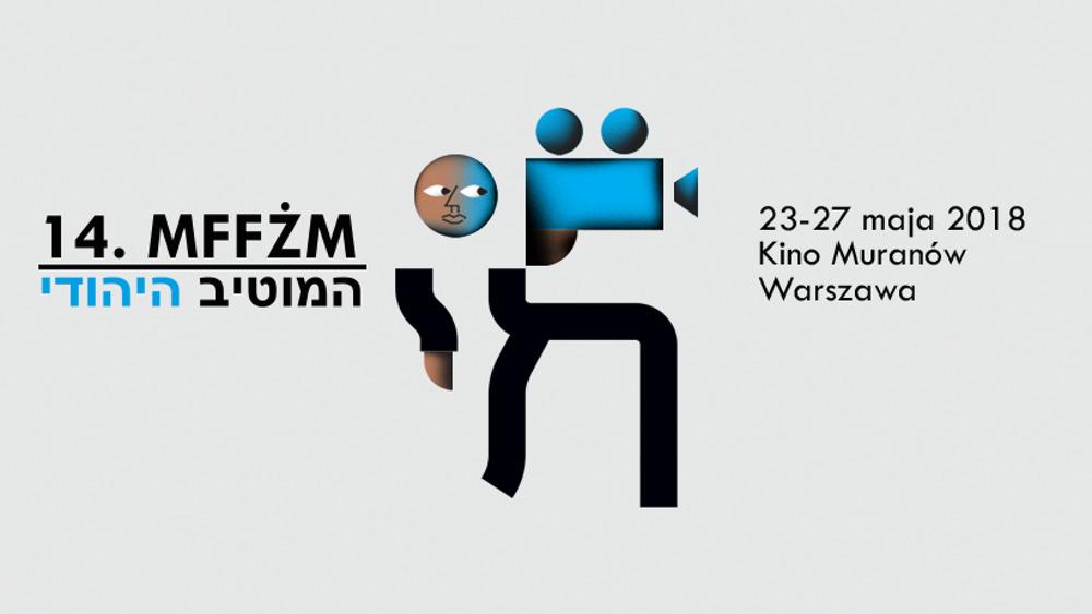 MFF Żydowskie Motywy 2018