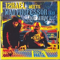 Meets Mad Professor and Joe Ariwa