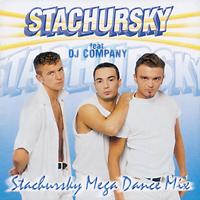 Mega Dance Mix