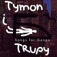 Songs for Genpo
