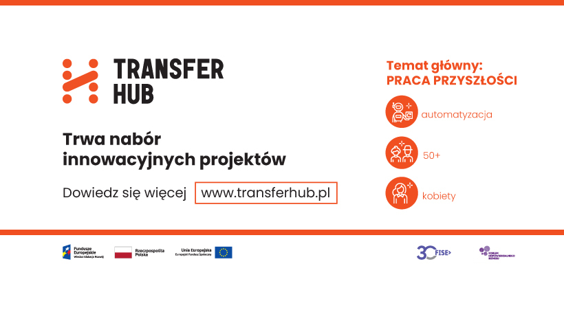TransferHUB