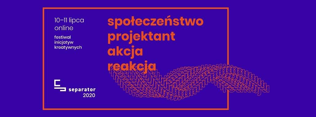 Separator 2020 WSE w Krakowie plakat