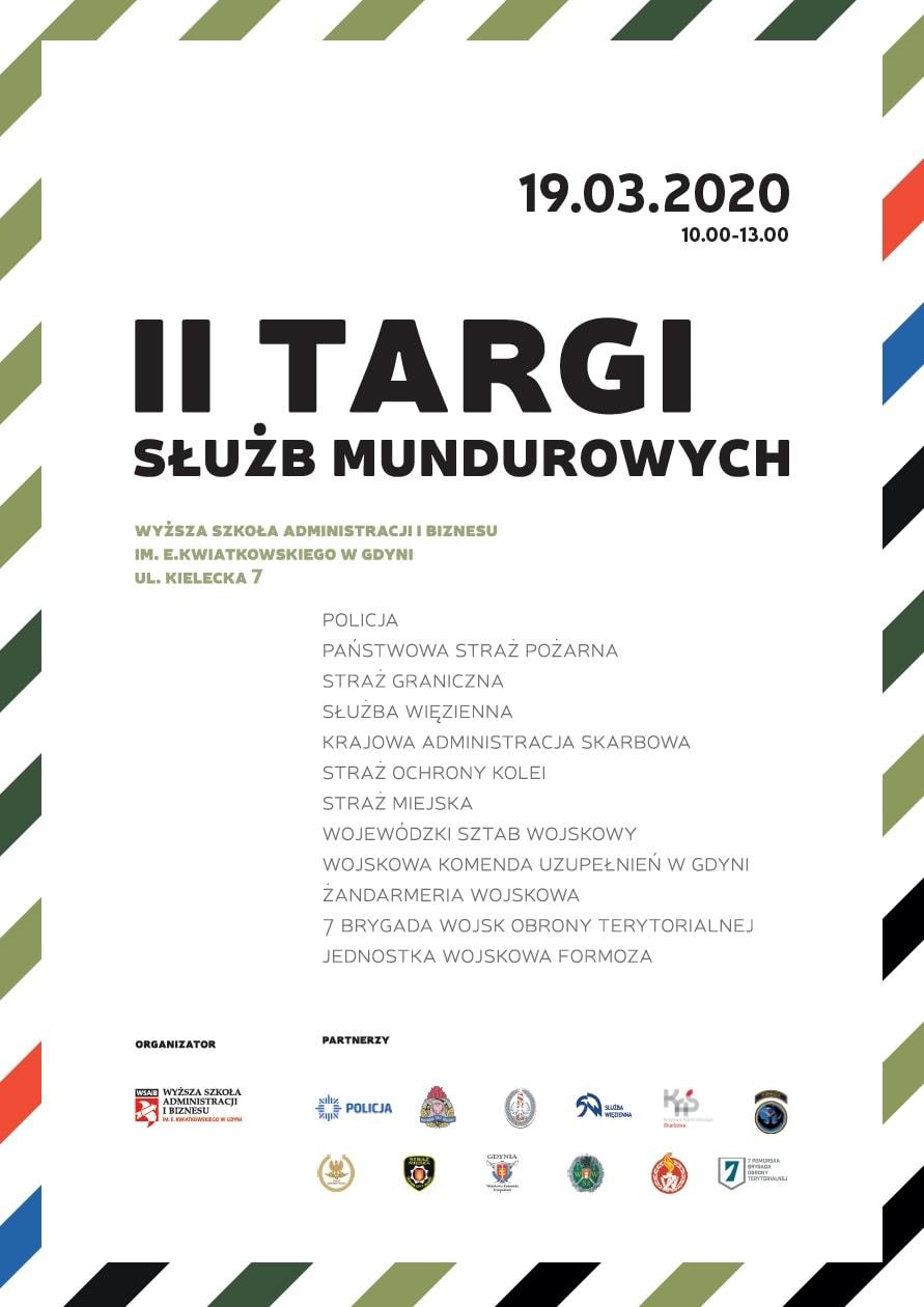 II Targi Służb Mundurowych plakat