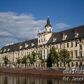Limity przyjęć na studia na UWr - uwr uniwersytet wrocławski limit przyjęć ile osób na jedno miejsce na kierunek